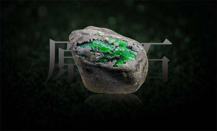 中缅矿区原石代购