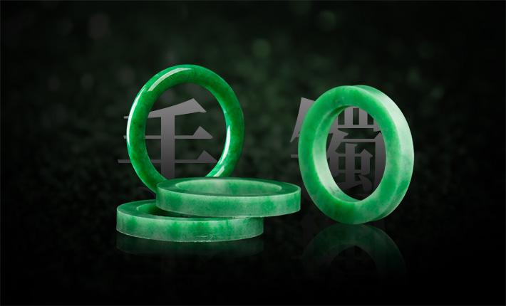 揭阳精品翡翠手镯定制