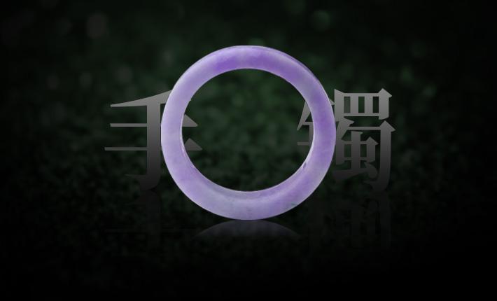 平洲工厂毛坯手镯直供