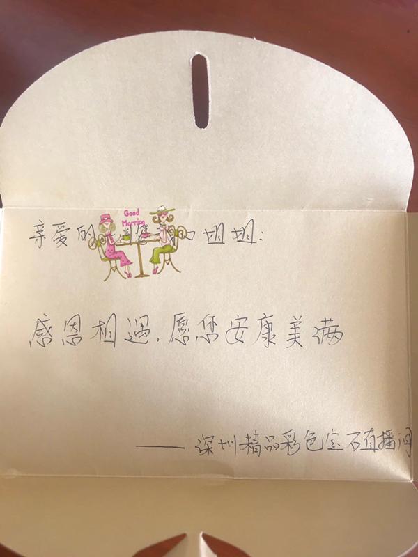 #直播宝贝#2796546777深圳精...