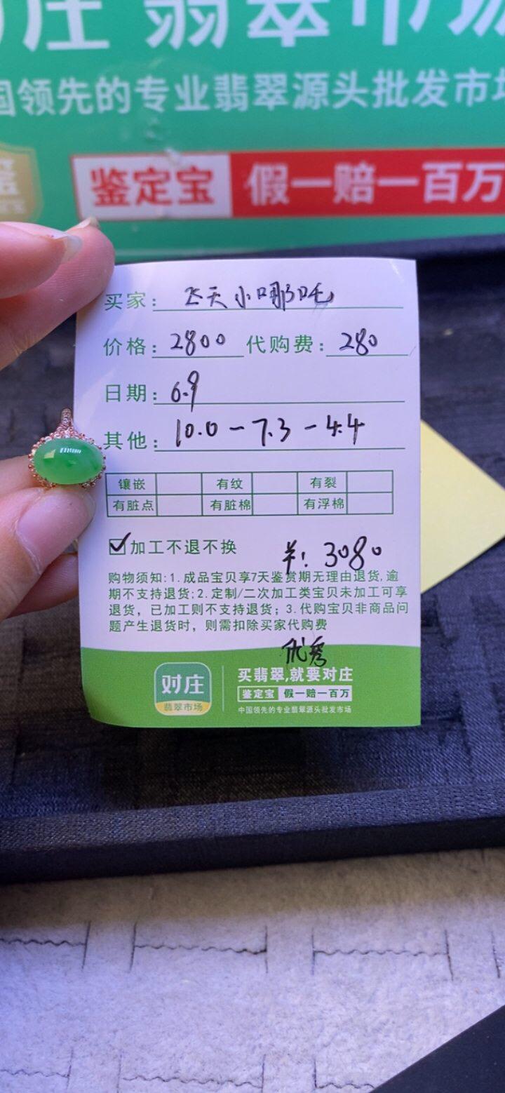 飞**:感谢优秀小美女怼的价格这个价格这个货真的物超所值,超呼我的像想。非常喜欢