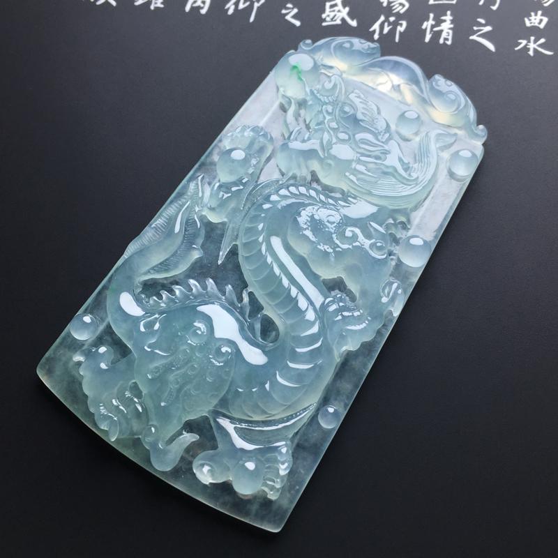 【【冰种晴底龙牌】种好水润 底色清爽 佩戴精美 尺寸74-40-7毫米】图7