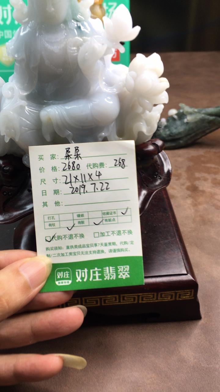 #直播宝贝#0083711026广东玉...