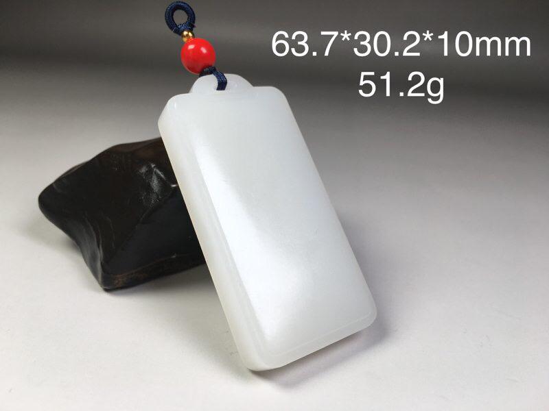 💮羊脂优藏 【平安无事】51.2克    一流料性    白皙润泽    质地细腻    过灯品质