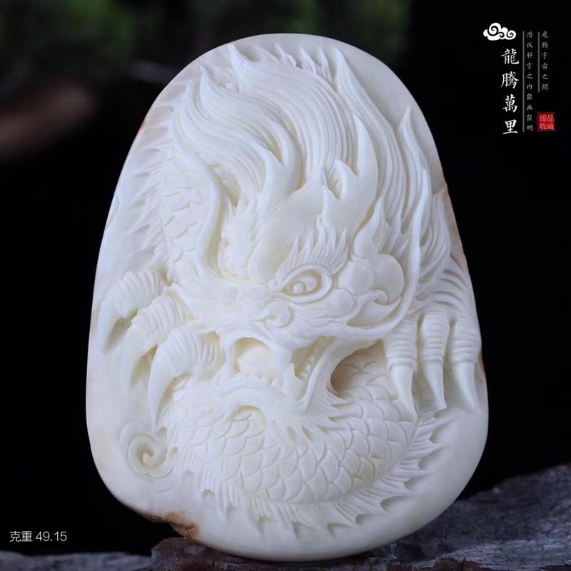 纯天然收藏级瓷白蜡「龙腾万里」龙牌挂件 「精品瓷白蜡」龙  鳞虫之长  能幽能明  春分而登天  秋