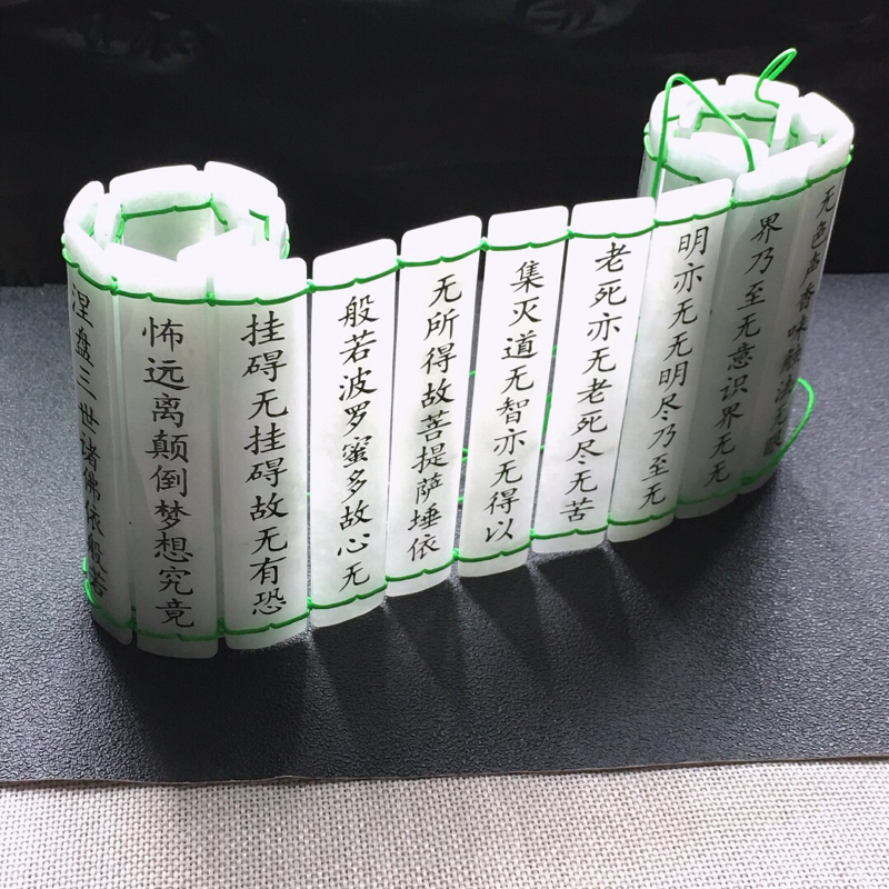 翡翠糯冰种竹简,玉质莹润,雕工精美,商品尺寸:长:550MM,宽:85.5MM,厚:5MM,总质量: