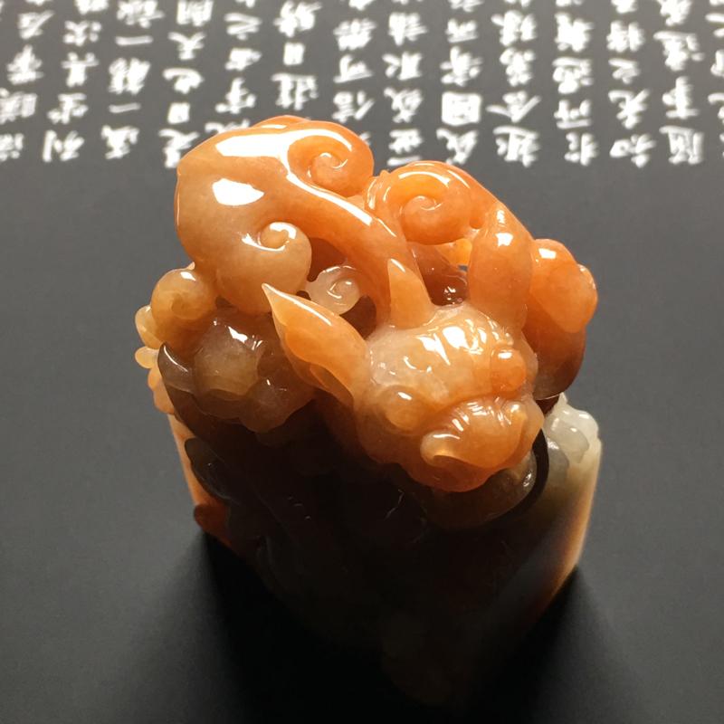 【红翡生意兴隆印章 尺寸60.8-43.7-34.2毫米 质地细腻 雕工精湛 色彩艳丽】图5