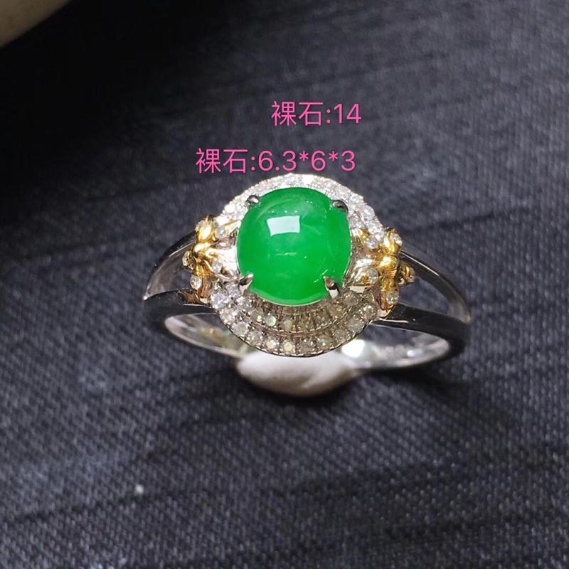 【满绿蛋面戒指💍,18K金伴钻,颜色清爽,佩戴精美,性价比高】图9