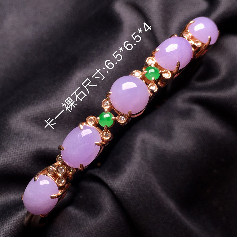 【翡翠A货,紫罗兰蛋面手镯,18k真金真钻镶嵌,完美,种水超好,玉质细腻。###】图8