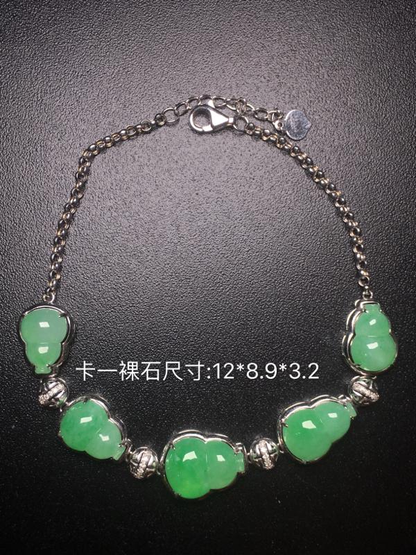 【翡翠A货,阳绿葫芦手链,18k真金真钻镶嵌,完美,种水超好,玉质细腻。】图8