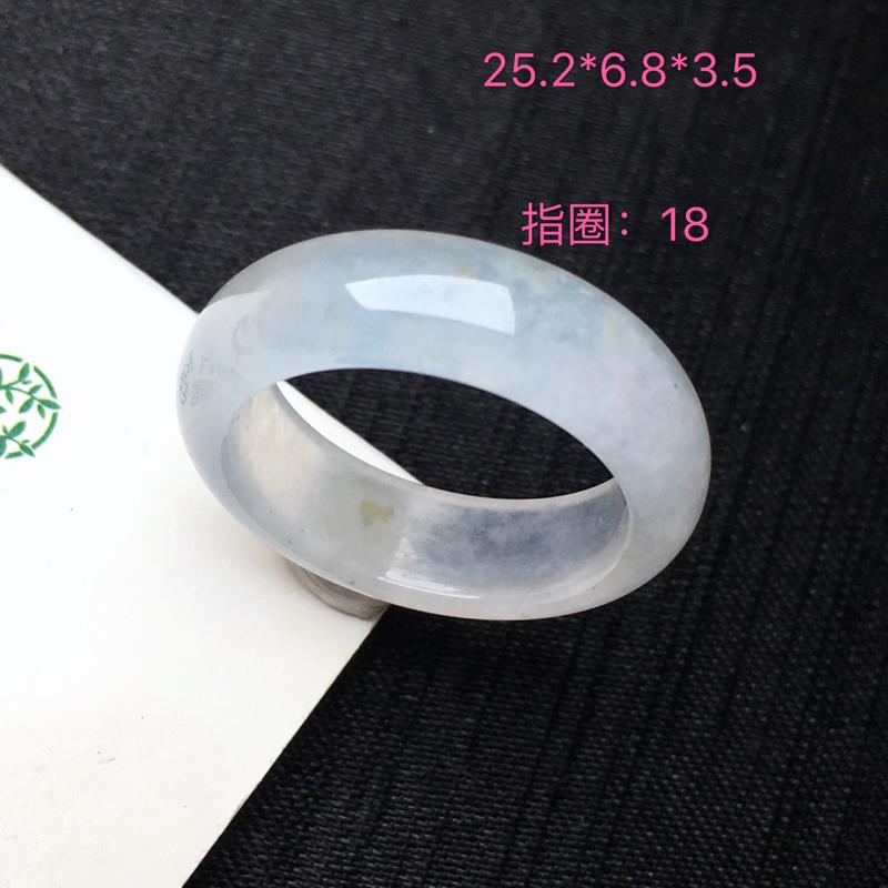 【冰飘黄翡指环,冰润细腻,种水一流,尺寸如图,性价比高】图9