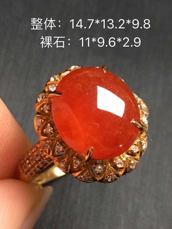 【翡翠A货,红翡蛋面戒指,18k金伴钻镶嵌,完美,种水超好,性价比高。整体尺寸:14.7*13.2*9.8】图9