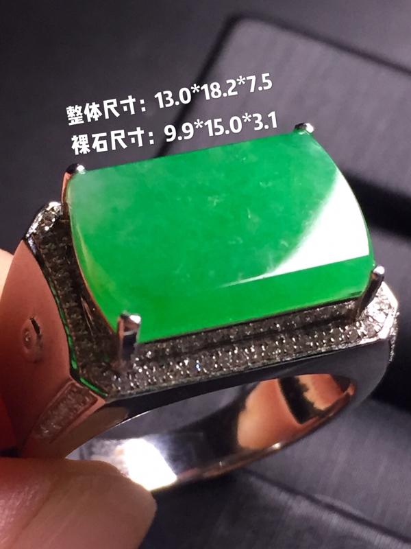 【翡翠A货,阳绿马鞍戒指,18k真金真钻镶嵌,完美,种水超好,玉质细腻。】图9