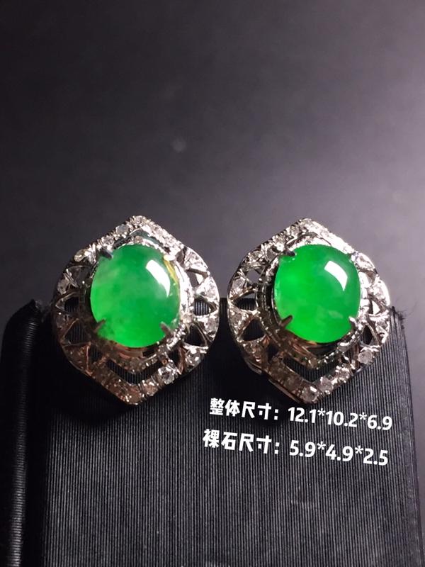 【翡翠A货,阳绿蛋面耳钉,18k真金真钻镶嵌,完美,种水超好,玉质细腻。】图9