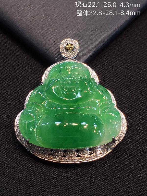 满绿佛公挂件,水头好,色阳,品相周正,完美无纹裂,18k白金镶嵌钻石,裸石22.1-25-4.3mm