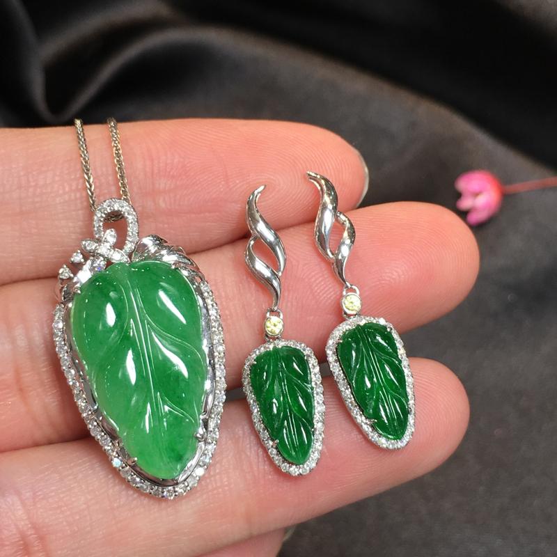 阳绿叶子套装,事业有成,完美,底庄细腻,18K白金南非真钻镶嵌,性价比高,推荐,叶子尺寸28.5*1