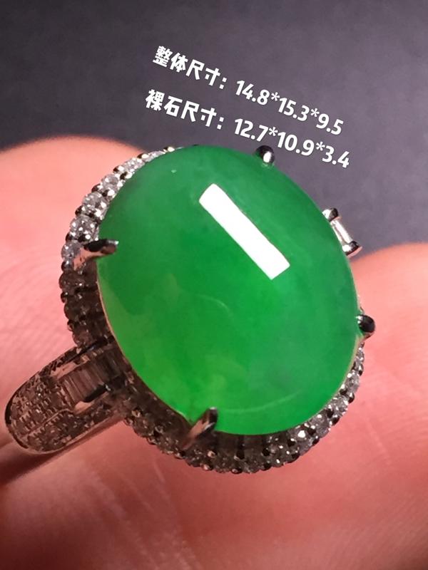 【翡翠A货,阳绿蛋面戒指,18k真金真钻镶嵌,完美,种水超好,玉质细腻。整体尺寸:14.8*15.3*9.5】图9