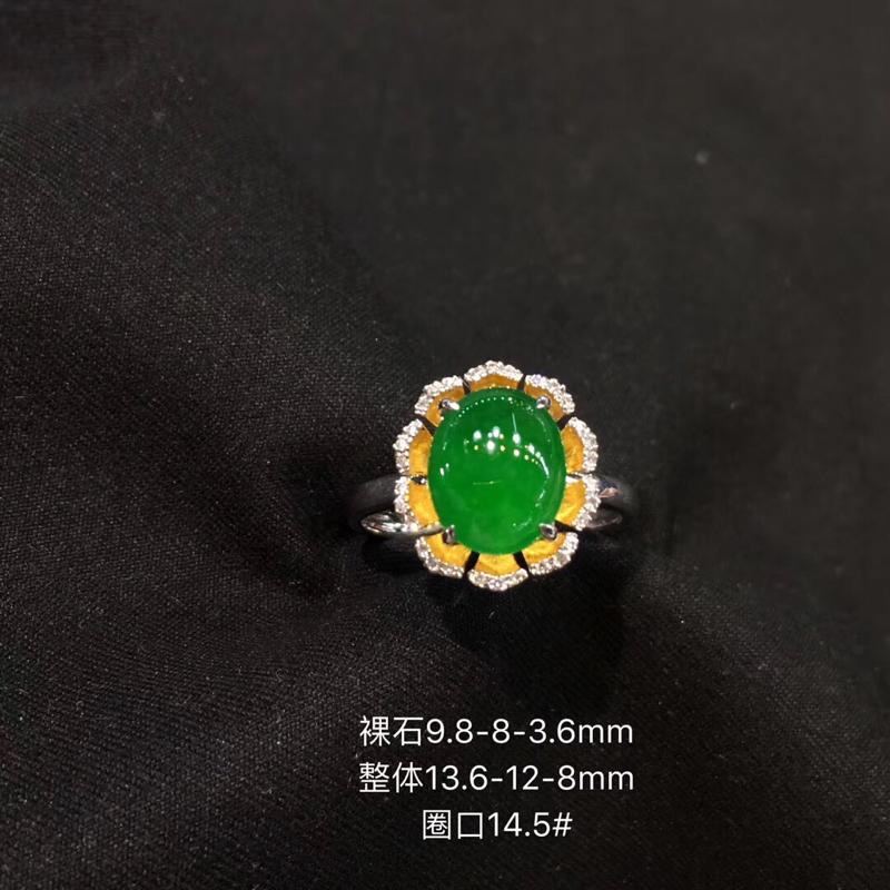 满辣绿戒指💍  18K金钻分色镶嵌 冰莹亮丽 颜色鲜艳 水润迷人 有种有色 饱满完美大气 上档次!性