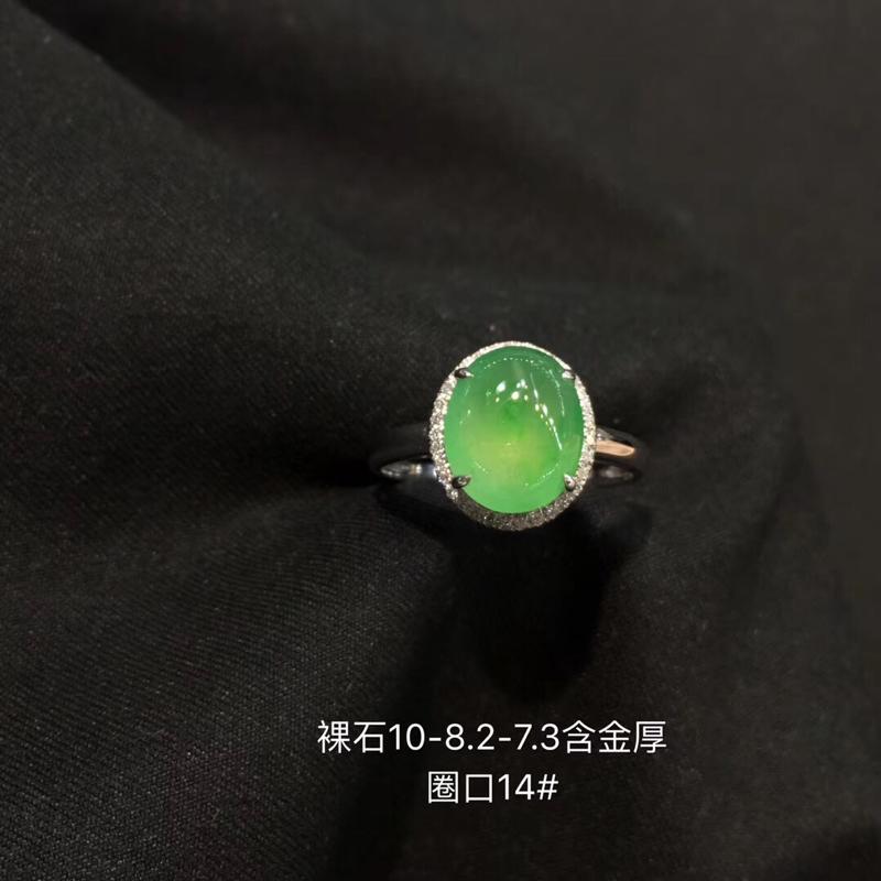 冰绿戒指 18K金钻镶嵌 冰莹亮丽 颜色艳丽 种水一流 饱满完美大气 性价比高^_^裸石尺寸10*8