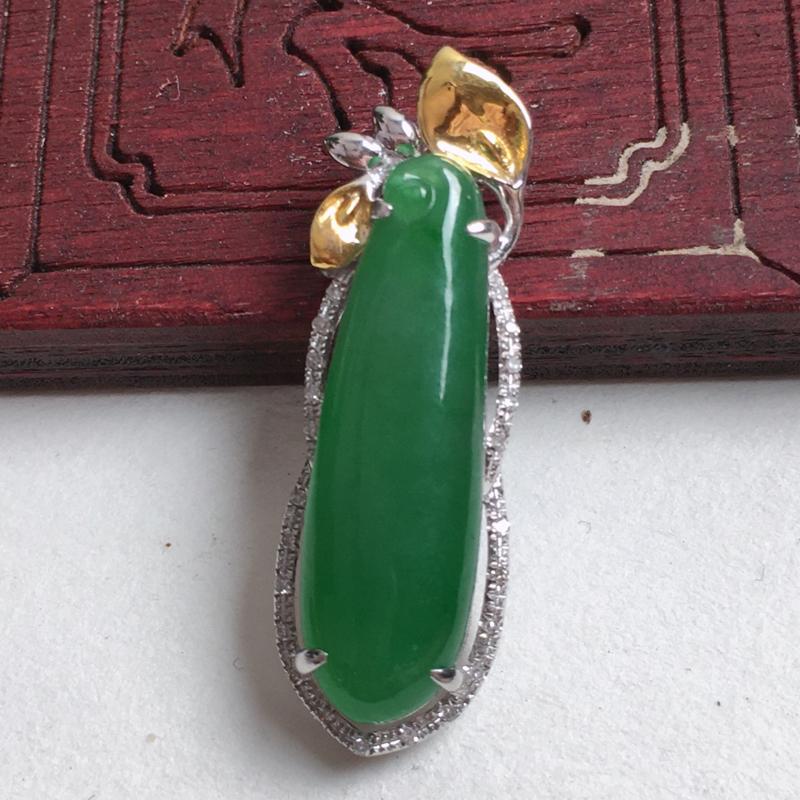 天然翡翠A货-种好满绿18K金镶嵌福瓜吊坠,种好,玉质细腻,水头饱满,形体漂亮,水润精致,上身效果极