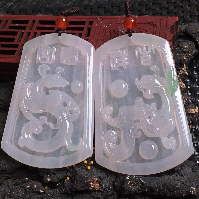 天然翡翠A货-冰润龙凤呈祥吊坠一对,种好,玉质细腻,水头饱满,工艺精美,水润精致,上身效果极佳,尺寸