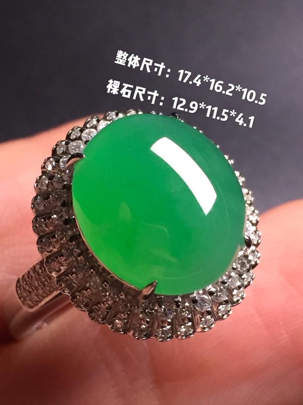 【翡翠A货,阳绿蛋面戒指,18k真金真钻镶嵌,完美,种水超好,玉质细腻。整体尺寸:17.4*16.2*10.5】图9