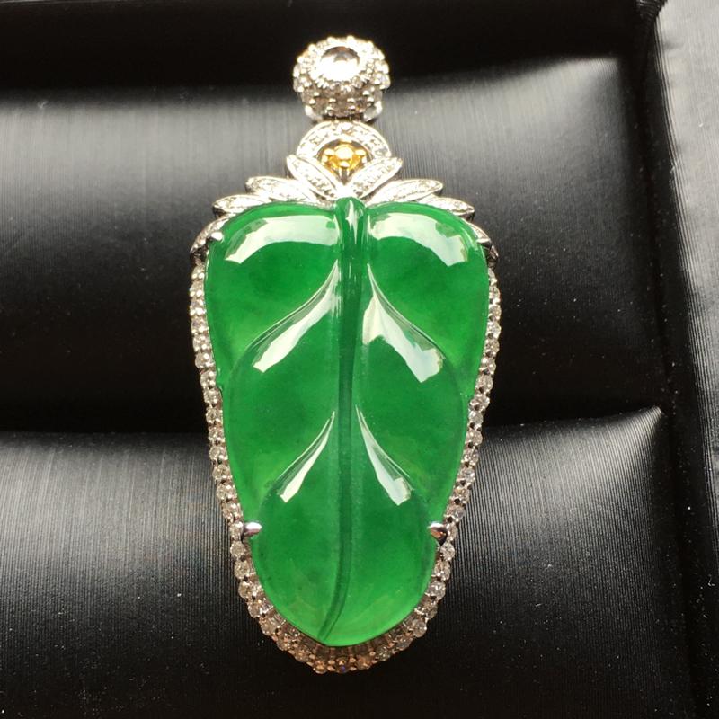 满绿叶🍃子翡翠吊坠,色泽艳丽,水润通透,饱满圆润,完美,裸石尺寸:26.1*16.4*3整体尺寸:3