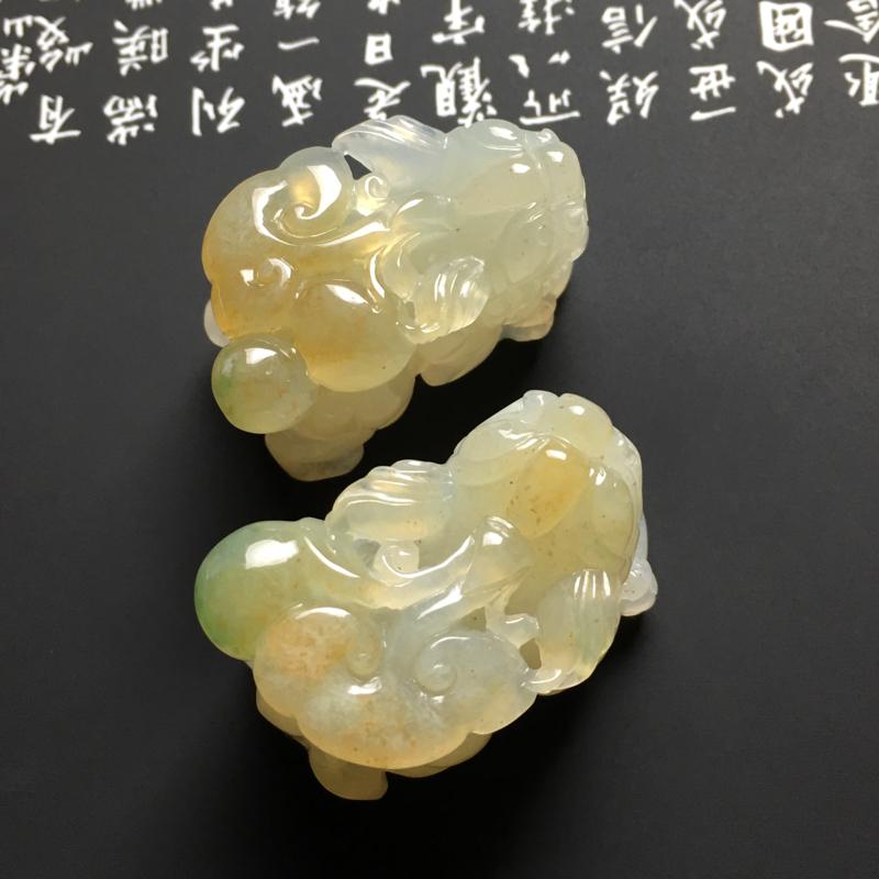 冰糯种黄加绿招财貔貅吊坠一对 尺寸36-20-21.5毫米 种好起胶 水润冰透 色彩艳丽 品相精美