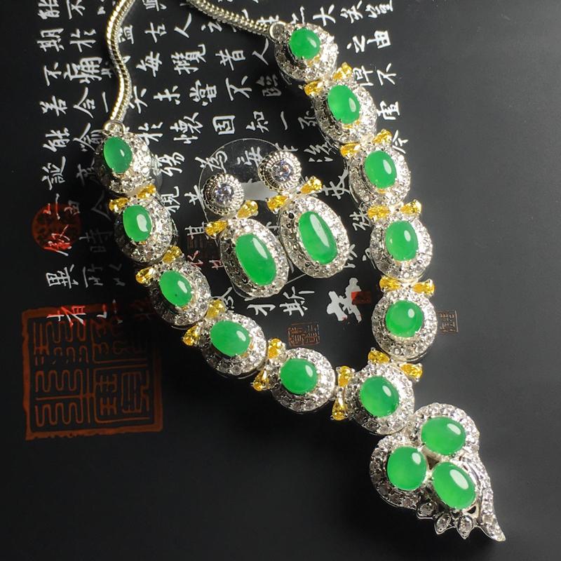 冰糯种阳绿戒面项链 铜托 裸石尺寸取大11-6-3 毫米 取小8-7-3.5毫米 水