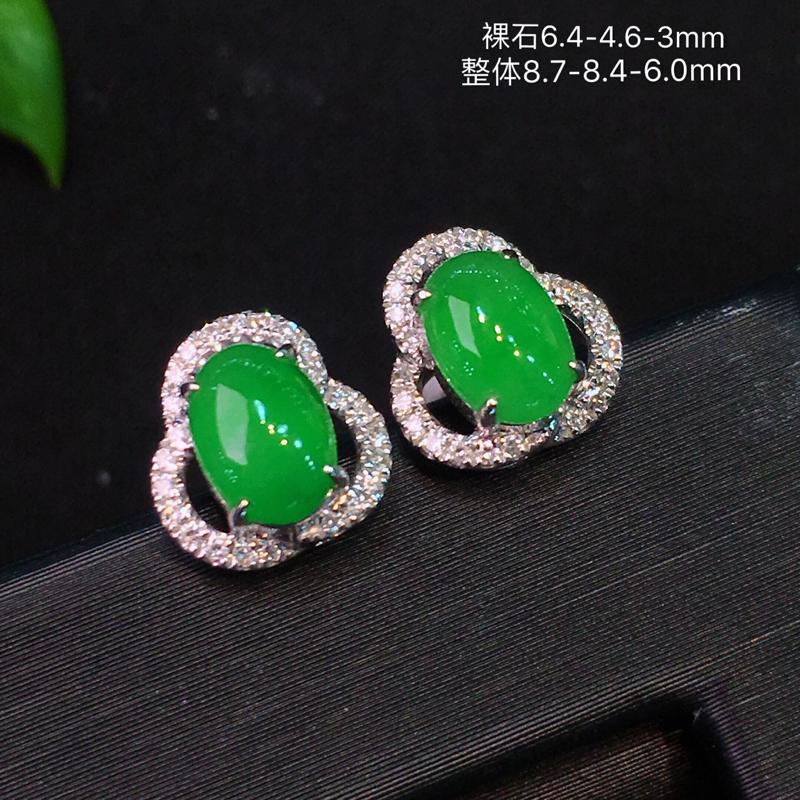 冰种正阳绿色蛋面耳钉,水头好,颜色靓丽,翠艳,完美,18k白金镶嵌钻石,裸石6.4-4.6-3mm,