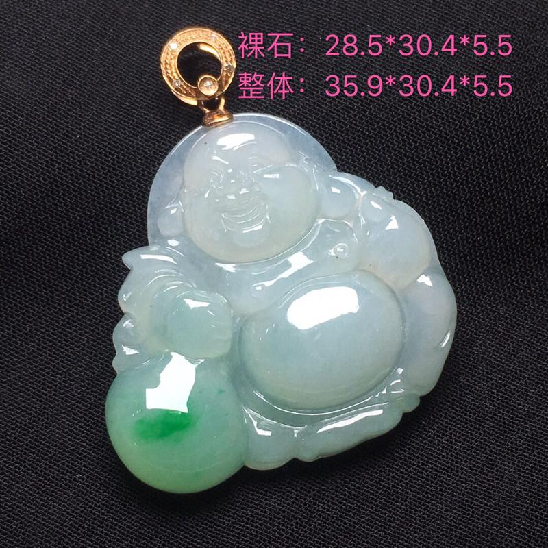 翡翠a货,飘绿布袋佛公吊坠,18K金伴钻,颜色清爽,佩戴精美,性价比高