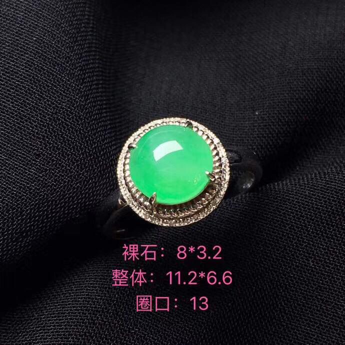 翡翠a货,果绿蛋面戒指,18k金镶嵌,种水
