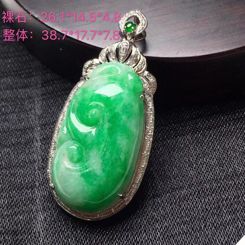 翡翠a货,飘绿如意吊坠,18k金镶嵌,佩戴精美,性价比高,饱满圆润