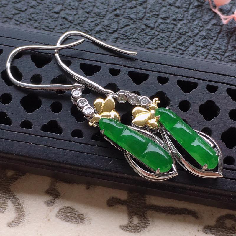 缅甸翡翠18K金伴钻镶嵌满绿发财豆耳坠,颜色好,玉质细腻,雕工精美,佩戴送礼佳品,包金尺寸: 17.