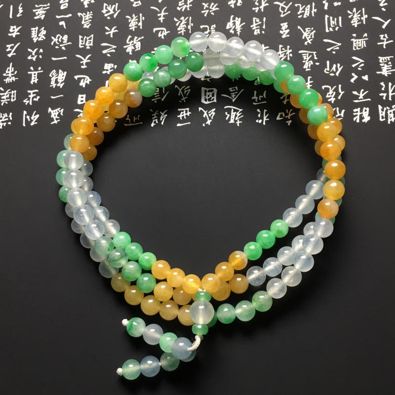 冰糯种三彩珠链 108颗 直径5毫米 种好冰透 色彩艳丽