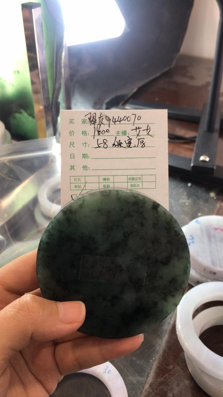 #直播宝贝#59894729平洲工厂手...
