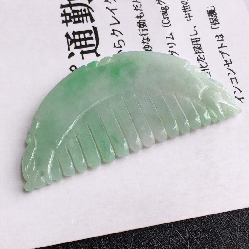 飘绿玉梳/天然翡翠A货,尺寸:63.8/31/4mm