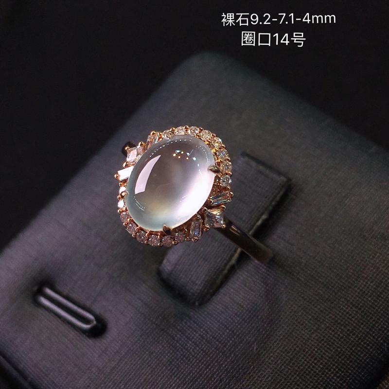 白玻璃女款戒指,刚性十足,蛋面洁白,完美,18k金镶嵌钻石配宝石,裸石9.2-7.1-4mm,圈口1