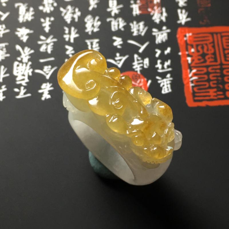 糯化种黄翡貔貅戒指