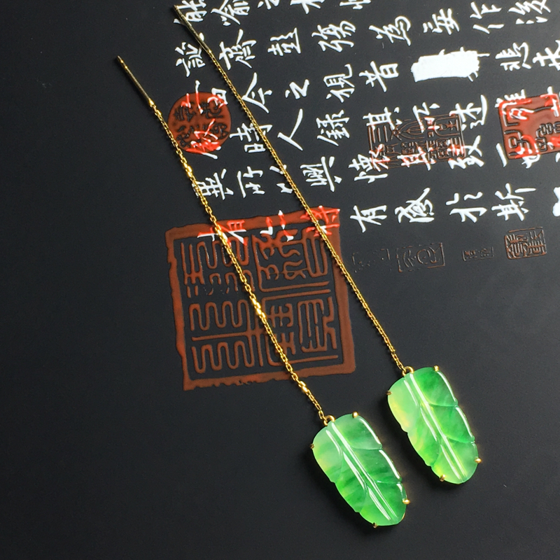 冰糯种阳绿金枝玉叶耳坠 18K金镶嵌 含金尺寸18-10-3毫米 裸石18-10-1.5毫米 色泽艳