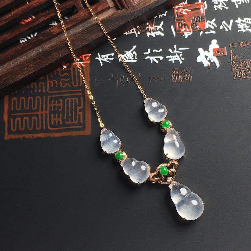 冰种葫芦项链 18K金镶嵌 裸石尺寸13-8-3毫米种好冰透 款式精美##**
