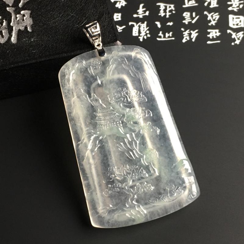 冰种【高山流水】吊坠 水润通透 雕工精湛 质地细腻 含金扣尺寸59.2-31-5毫米