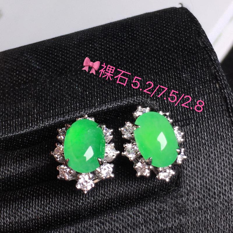 冰绿蛋面耳环,饱满水润,玉质细腻光滑,款式精美,完美无瑕,18K金真钻,佩戴优雅高贵.含金尺寸:9.