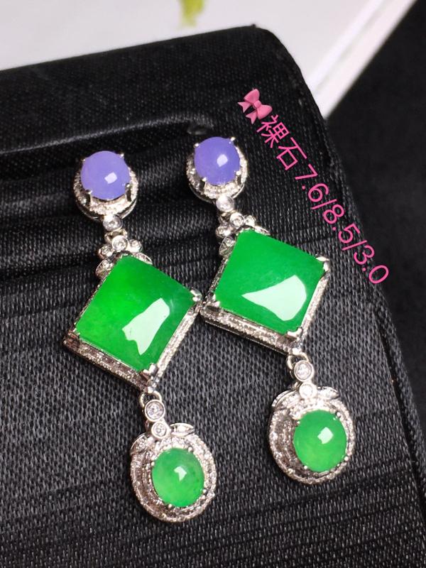 冰绿耳环,饱满水润,玉质细腻光滑,款式精美,完美无瑕,18K金真钻,佩戴优雅高贵.含金尺寸:12.9