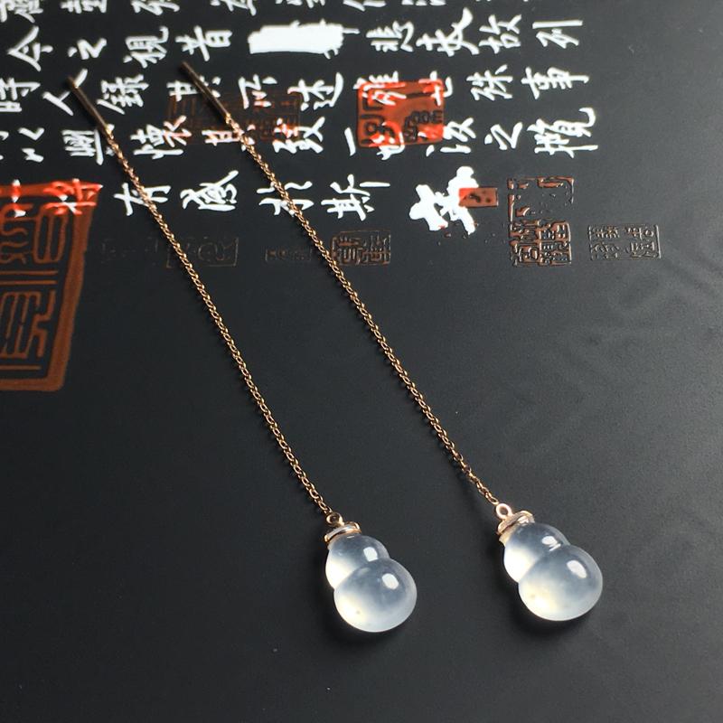 冰种葫芦耳坠 18K金镶嵌 裸石10-7.5-4.2毫米 种好冰透 佩戴精美