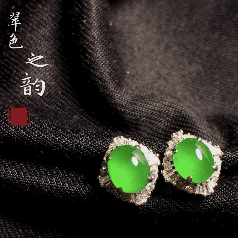 精品绿耳钉, 裸石8.2-6.8-3.5mm,4.02g, 8K金伴天然钻石精镶,