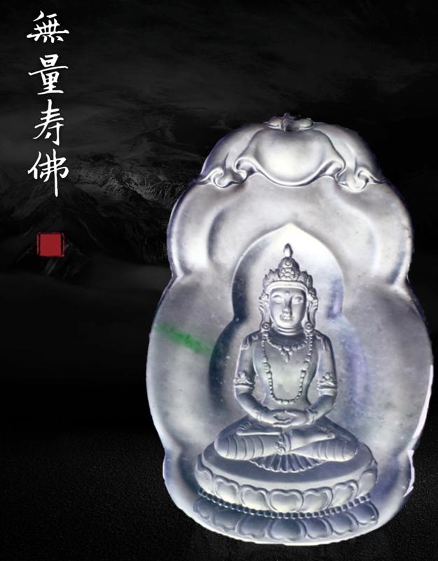 《无量寿佛》, 作品60-39.5-7mm,34.5g, 玉雕大师加龙手笔, 雕刻人物端庄慈宁, 刀