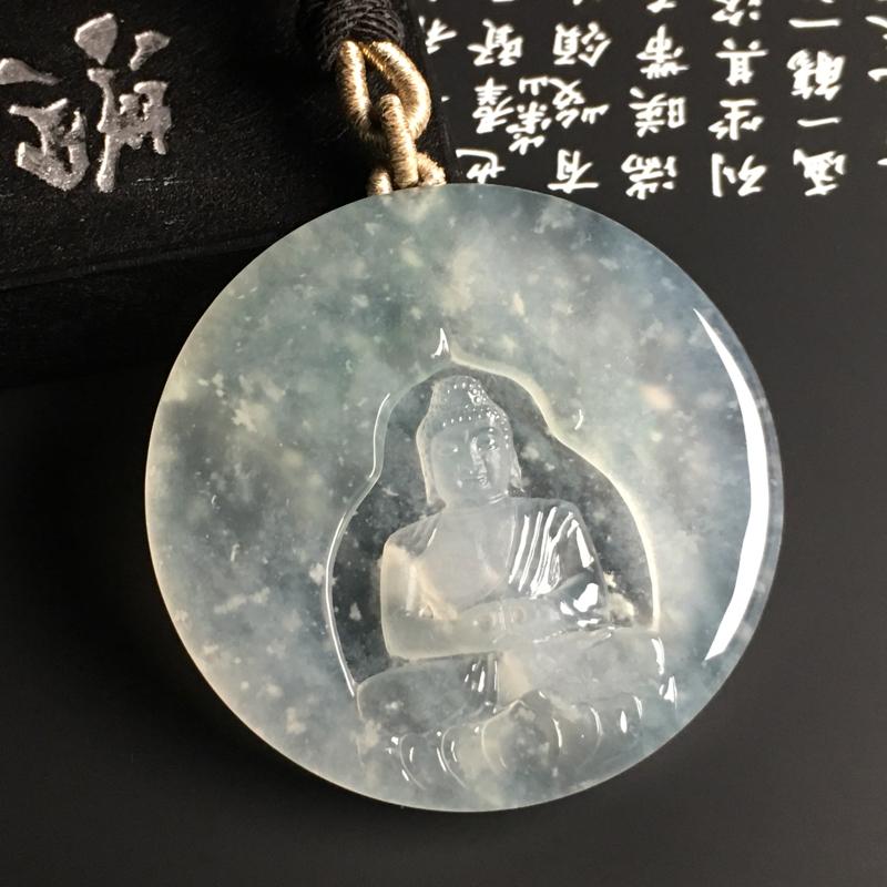 冰种【大日如来】吊坠 水润通透 质地细腻 雕工精湛 大师作品 配有收藏证书