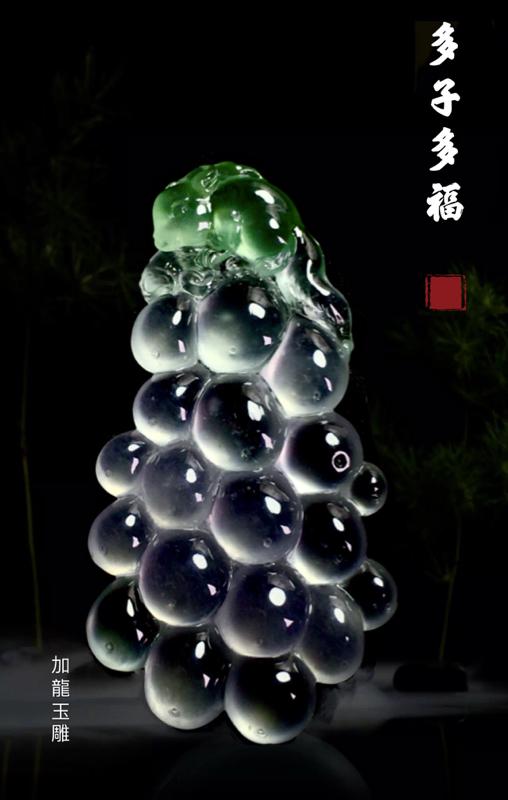 【丰年福裕,多子多福】, 玉雕大师加龙雕刻, 取缅甸天然翡翠, 设计创新大胆, 独具一格, 精雕细琢