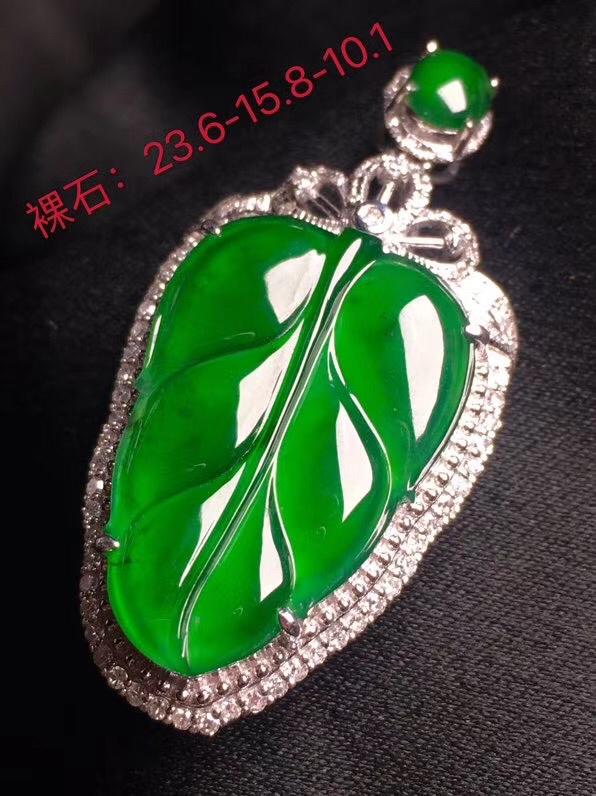 满绿叶🍃子翡翠吊坠,种老通透,色辣,饱满圆润,性价比高,裸石尺寸:23.6*15.8*3整体尺寸:2